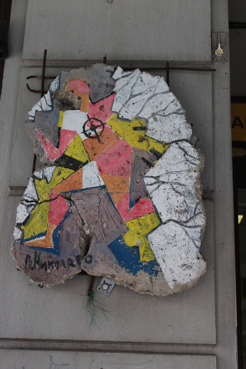 fragment of the berlin wall
