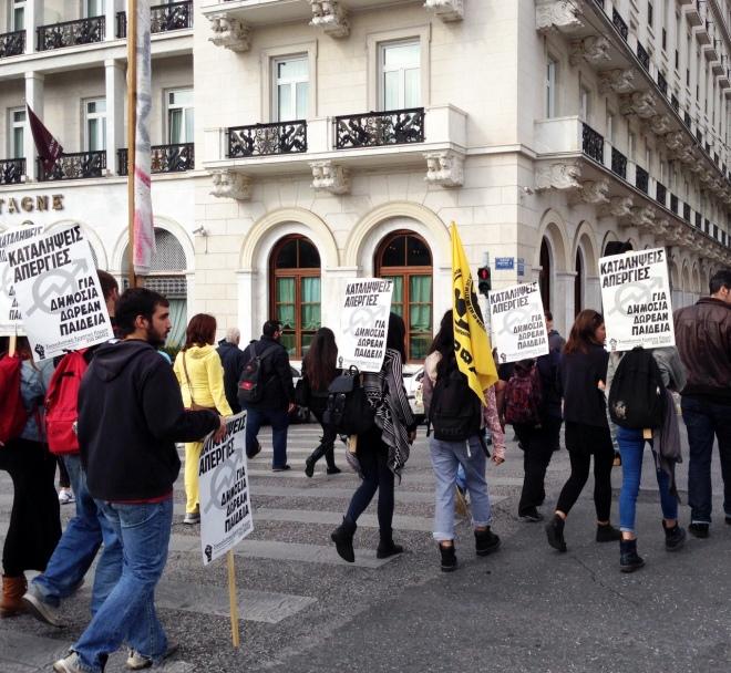 Greek protestors