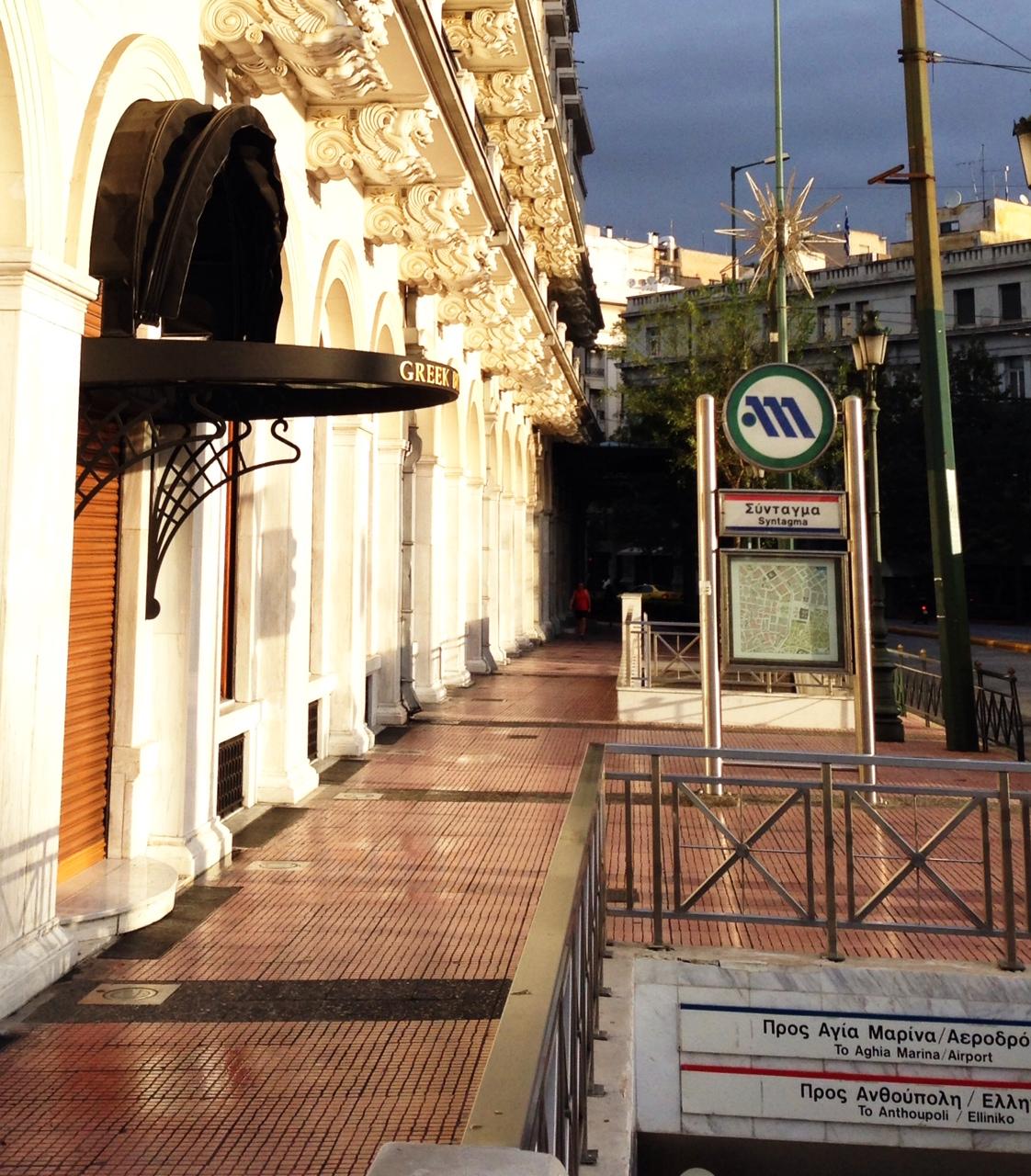 Syntagma Square metro stop