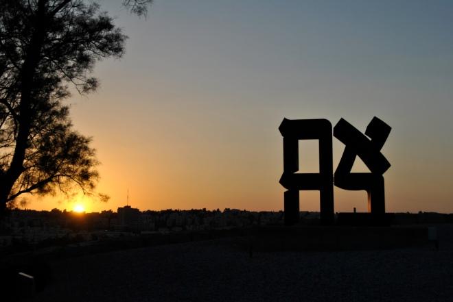 Ahava Love sculpture in Jerusalem
